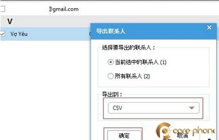 Tiến hành xuất danh bạ ra file định dạng CSV